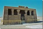Het graf van Petosiris
