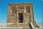 Toena el-Gebel