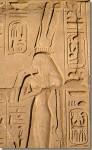 Ahmes-Nefertari